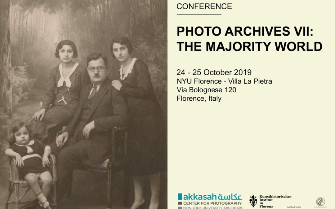 Photo Archives VII: The Majority World conference