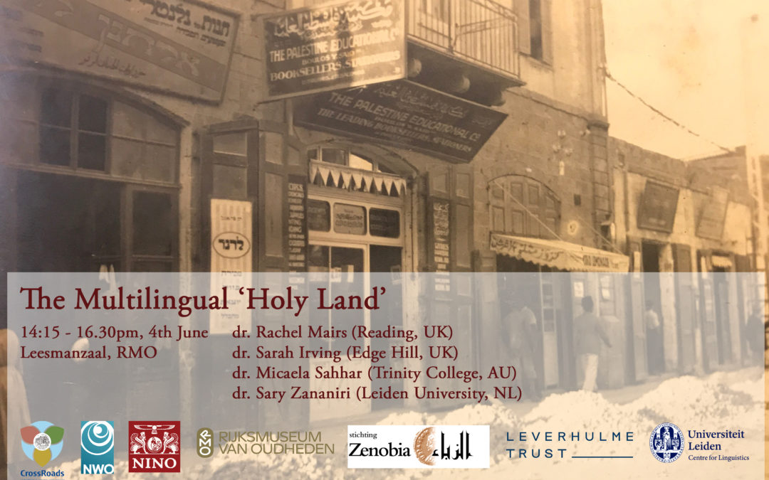 Public Event: The Multilingual 'Holy Land'