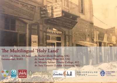 POSTPONED DUE TO COVID-19 – The Multilingual 'Holy Land'